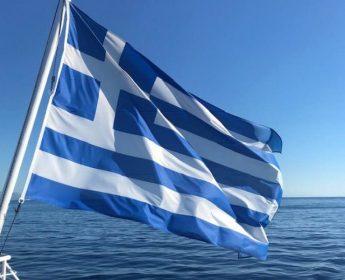 """Siódmy tydzień wakacji – 16-20.08. """"Podróże poEuropie – Grecja"""""""