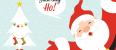 Mikołajki 4.12/ Santa Claus Day 4/12